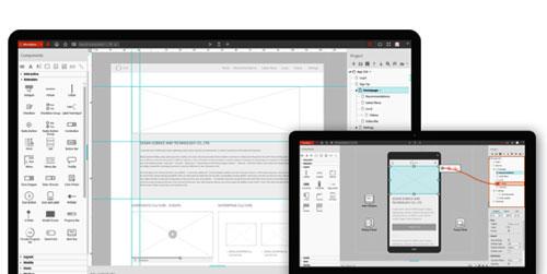 5款高效的原型设计工具