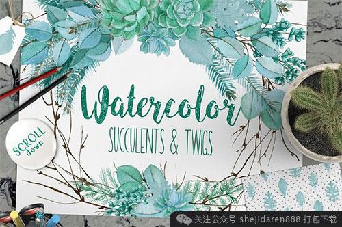 【素材包#015-#016】海报模板、婚礼、水彩纹理素材