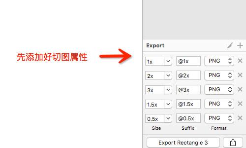 make-exportable-1
