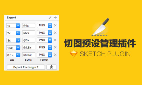 make-exportable-sketch-plugin