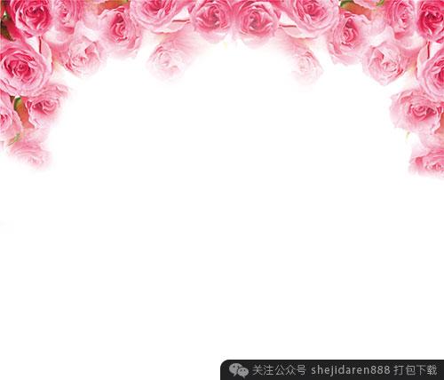 qing-ren-jie-sucai-xianhua-10