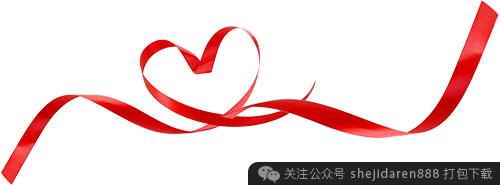 qing-ren-jie-sucai-ziti-04