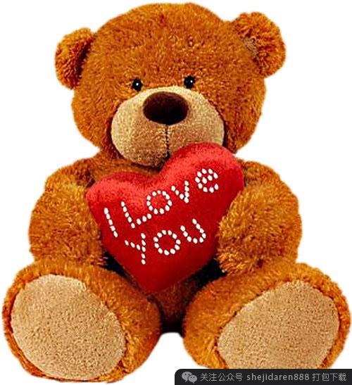valentines-day-resources-20
