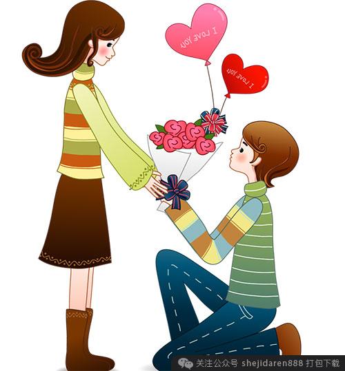 valentines-day-resources-21