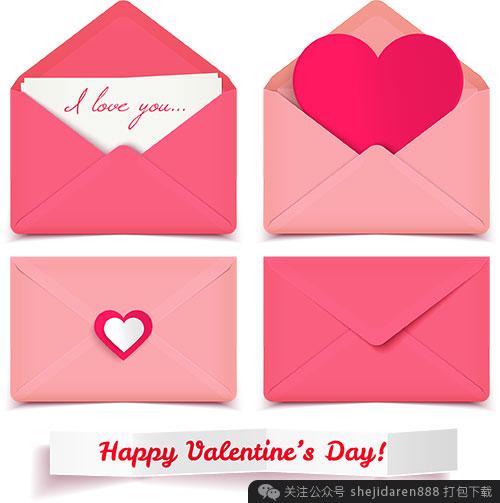 valentines-day-resources-23