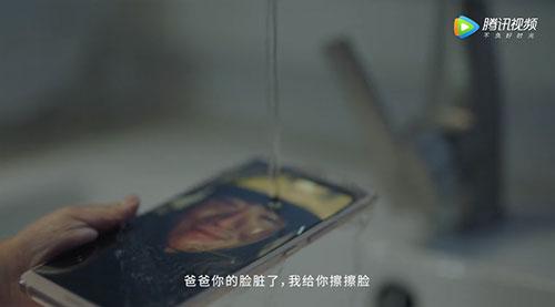 huawei-meta-10-guang-gao
