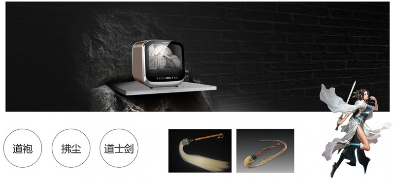产品页面设计:拟人化合成教程
