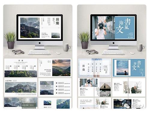 淘宝达人手机端背景图_【限时大招】二年一次,设计素材福利(已结束) | 设计达人