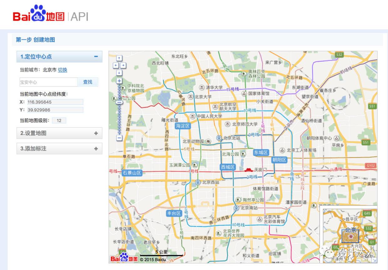 给网站添加百度地图代码,并可自定义定位坐标