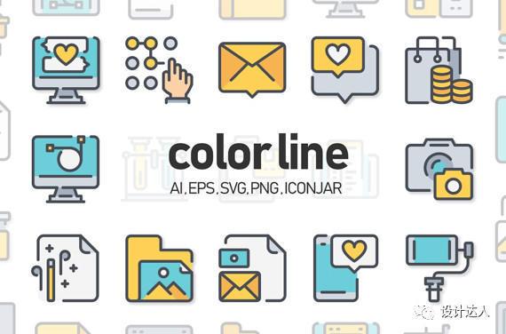 彩色線性圖標 color line