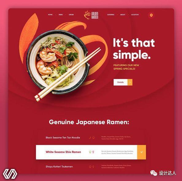 网页界面设计