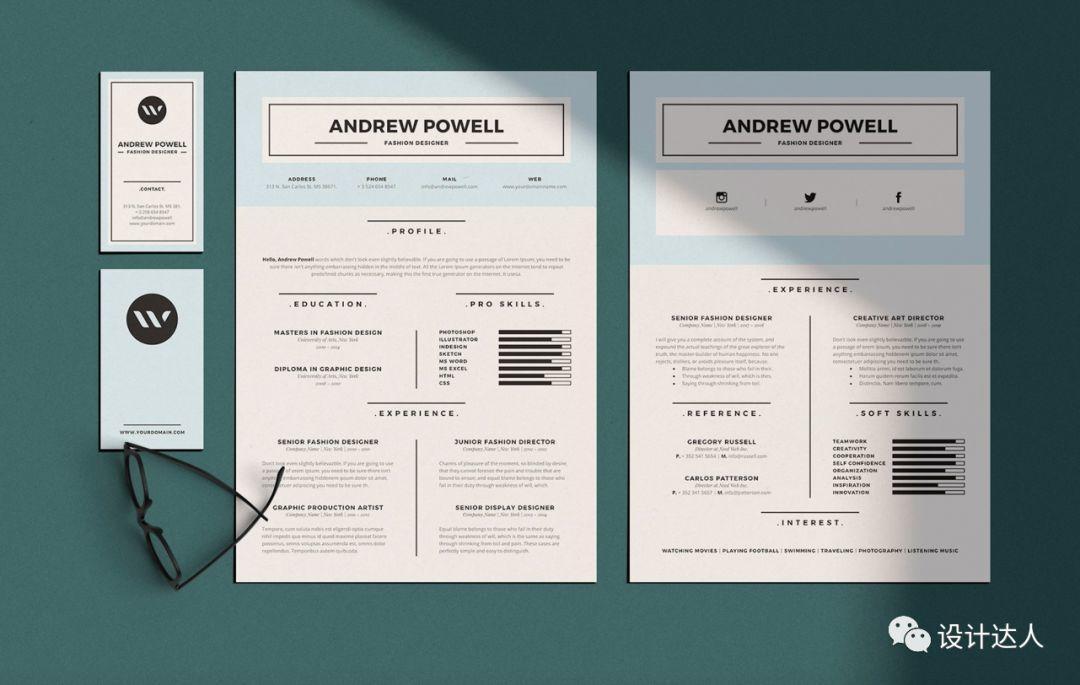 一份适合设计师用的纸质版简历+名片