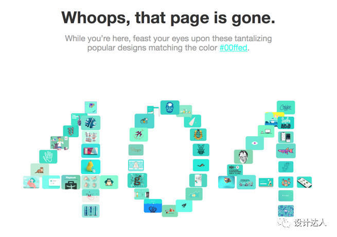 Dribbble 404 页面