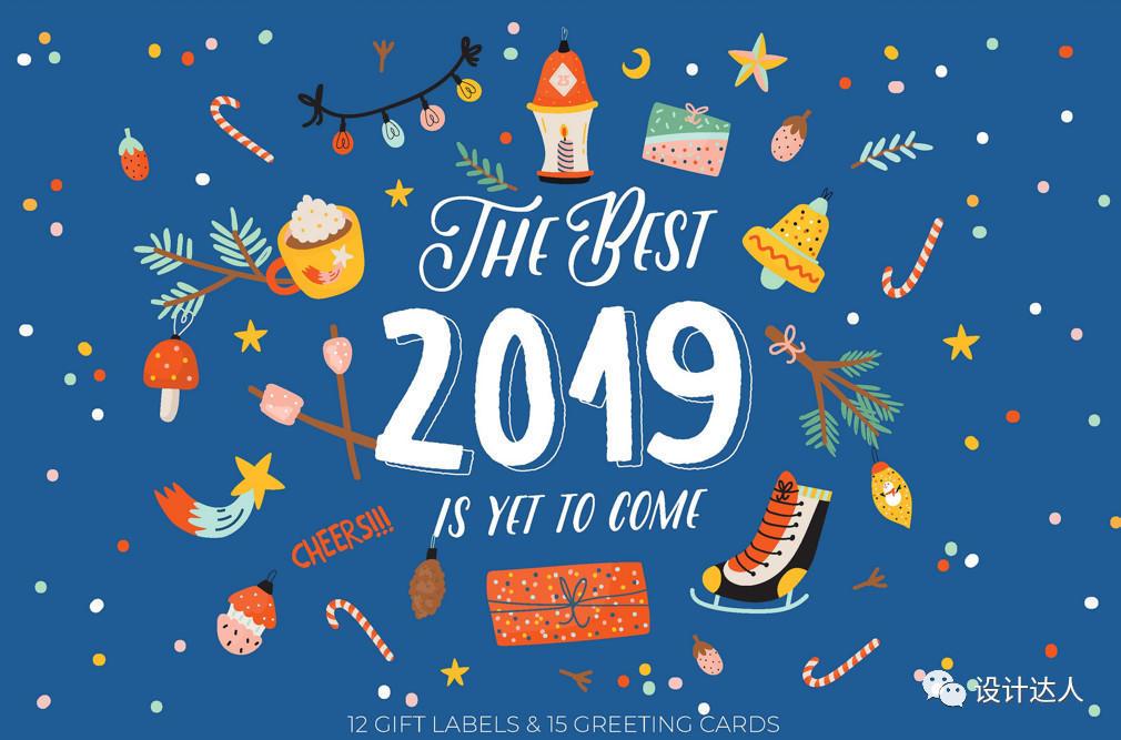可爱的手绘新年装饰素材,让你海报增加节日气氛