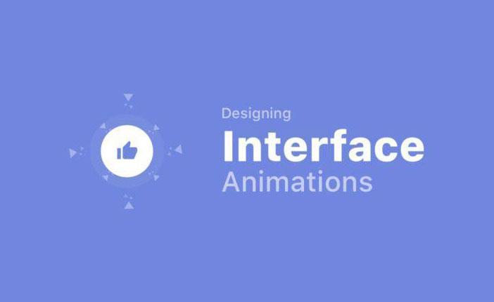 用迪士尼动画原则,提升UI动效体验