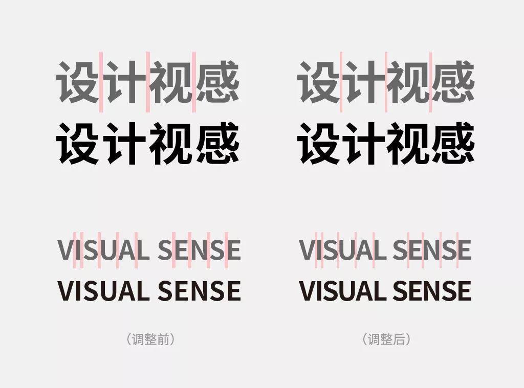 简单却很美观的标题排版方法,让设计作品不再 low~(图9)