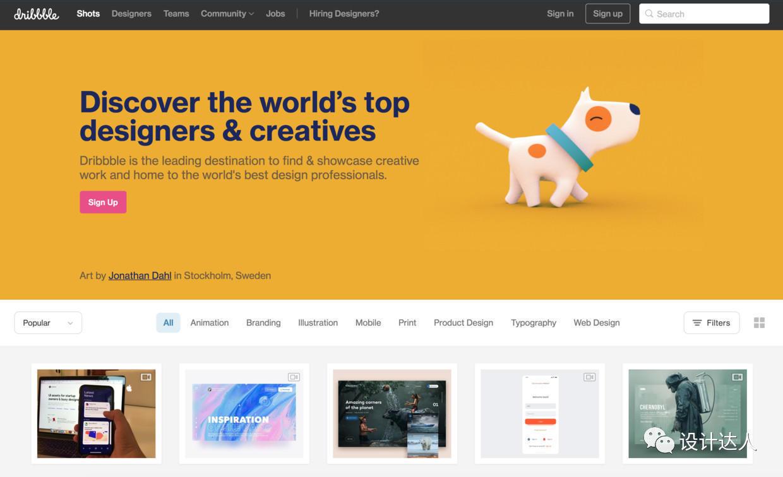新版Dribbble首页更好用,更受设计师喜爱