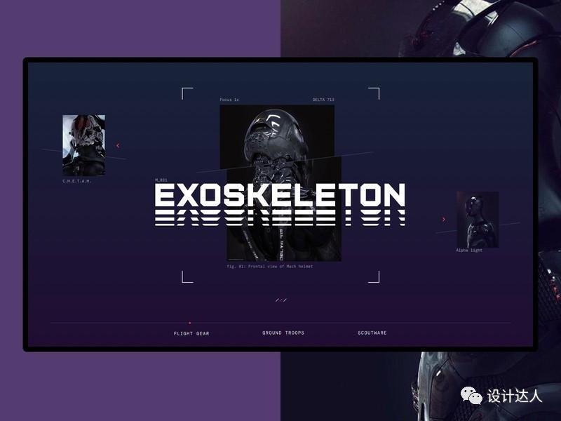 艺术类网页设计作品
