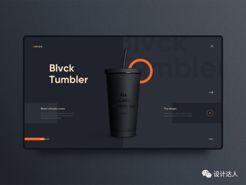 产品展示页面设计