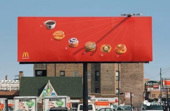 麦当劳户外广告