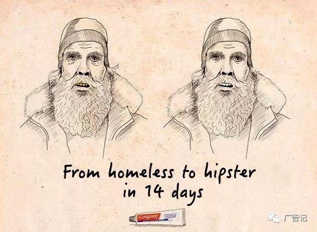 高露洁广告设计:14天从无家可归的流浪汉变成嬉皮士