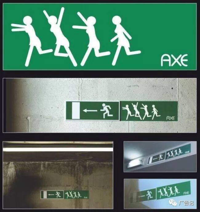 AXE体香剂广告