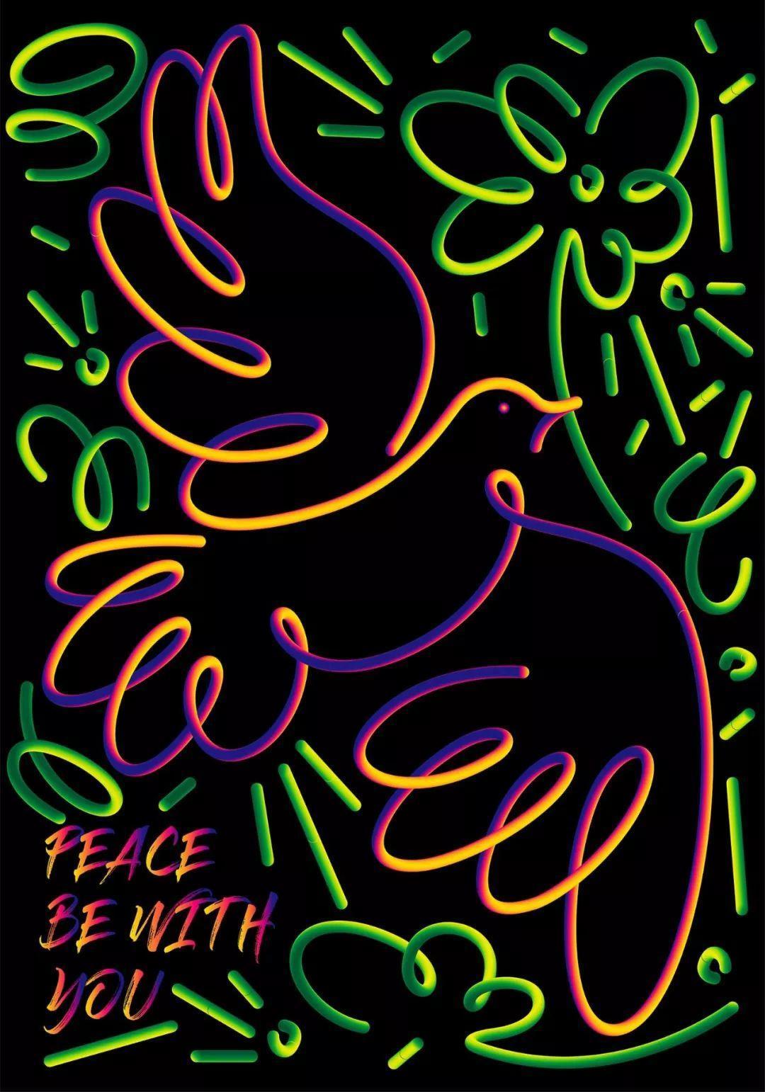张勇_PEACE BE WITH YOU