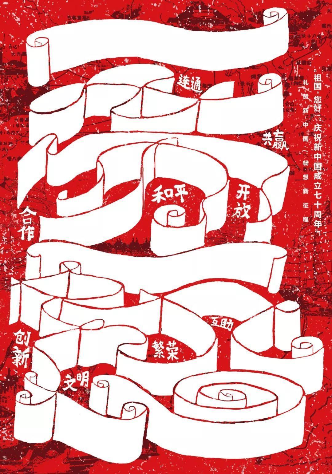 肖阳_丝绸之路•一带一路-2