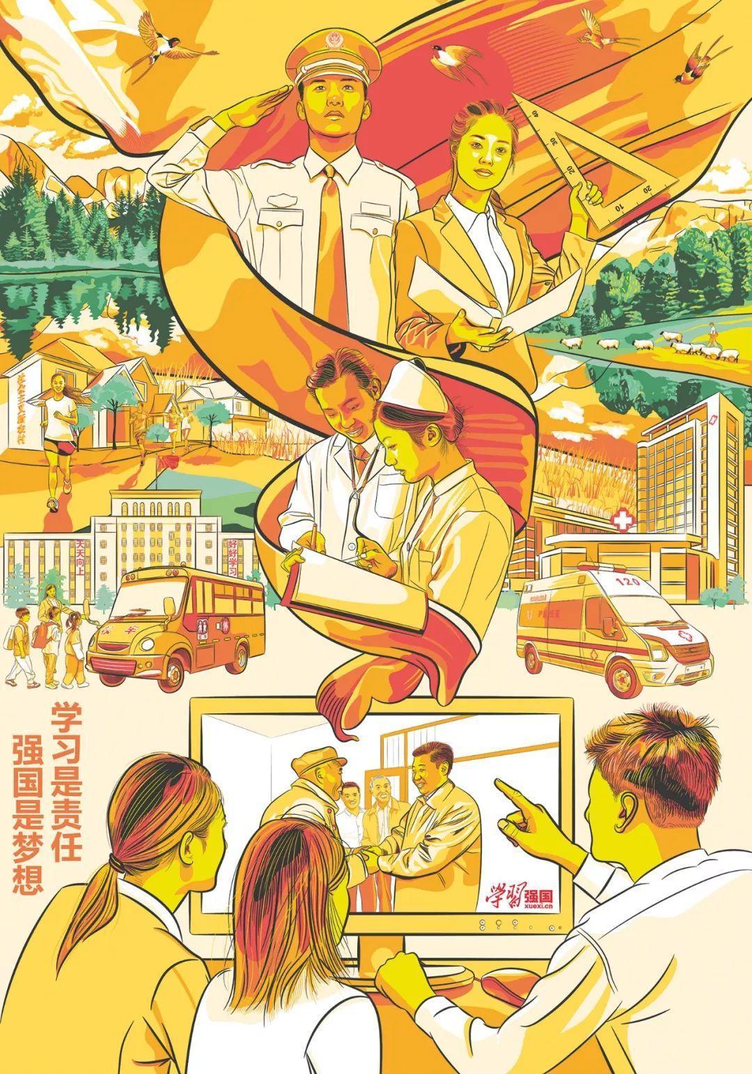 吴晨、王勇、马昕宇_70华诞·中国梦-3