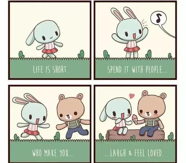 四格漫画-笑并感受被爱-15
