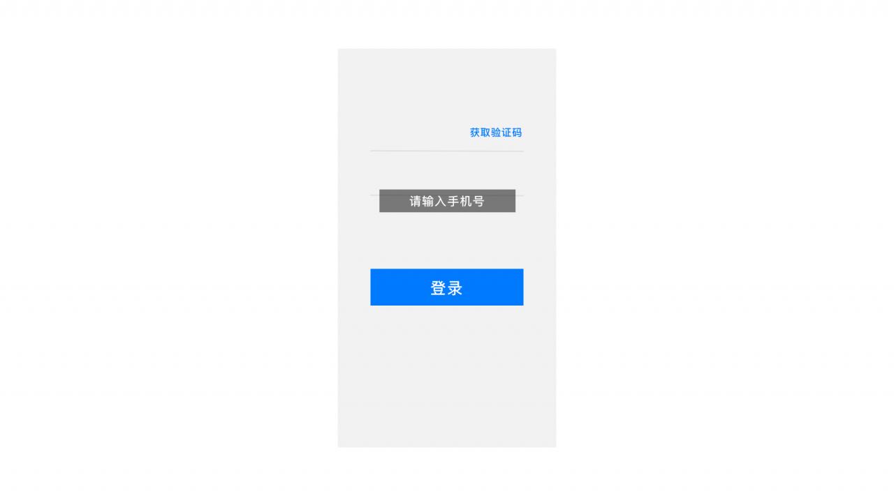 详解UI中的按钮的禁用状态