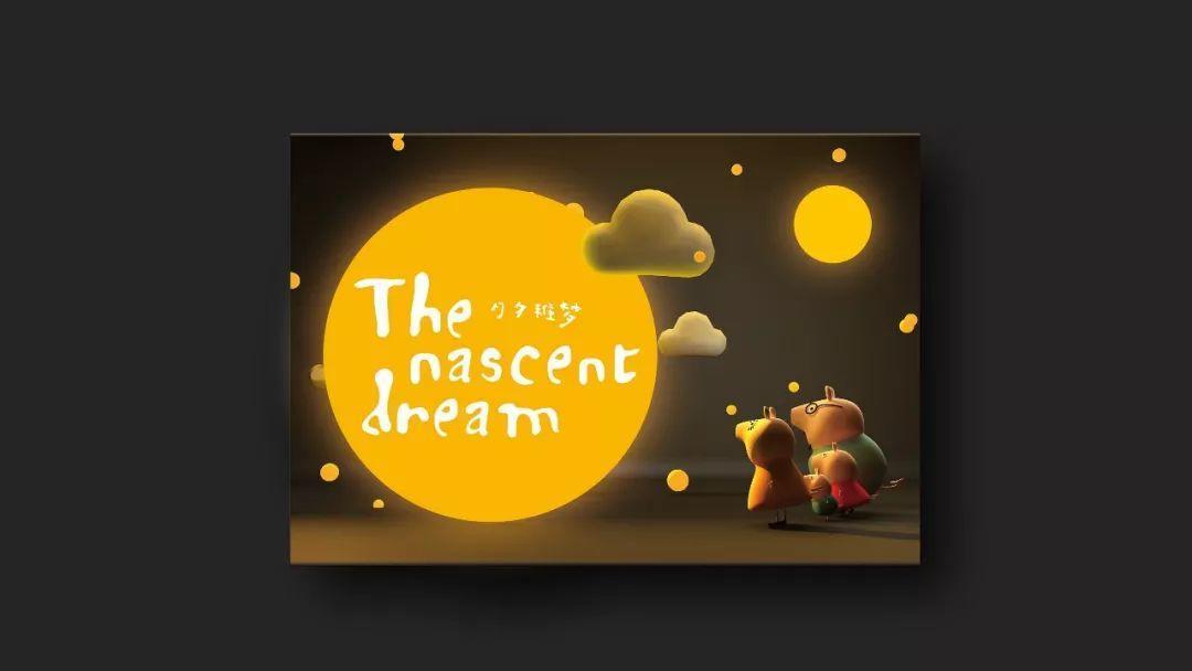 小猪佩奇月饼盒包装设计-2