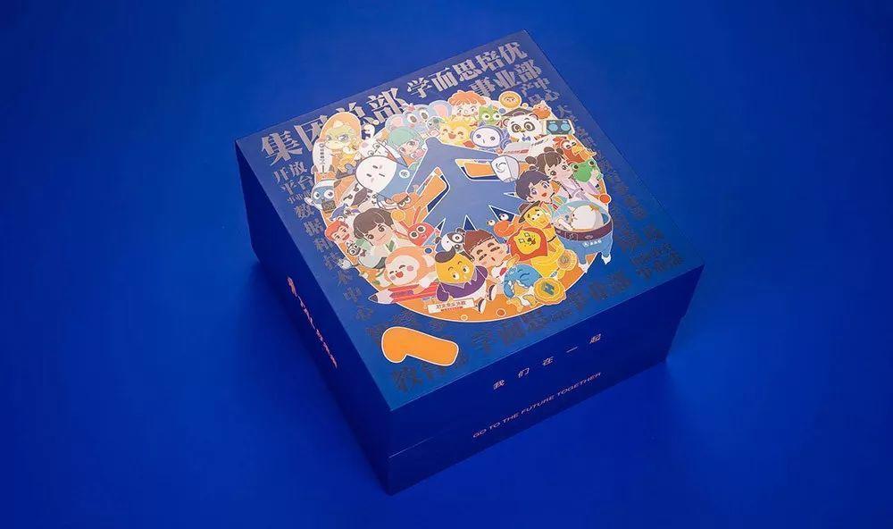 好未来月饼盒设计