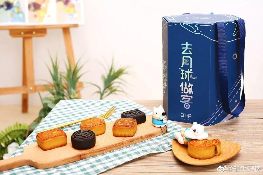 知乎月饼盒设计