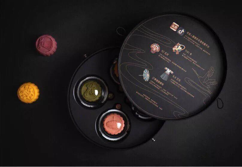 字节跳动月饼盒设计-3