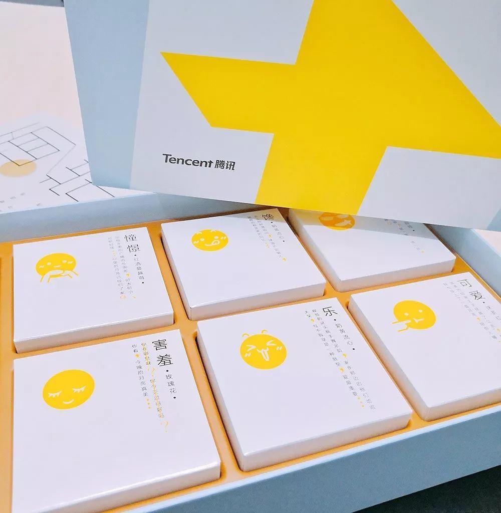 腾讯月饼盒设计-1