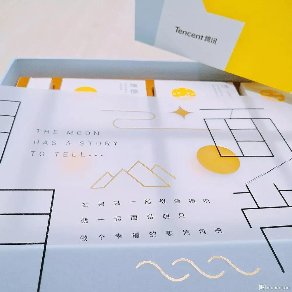 腾讯月饼盒设计-2