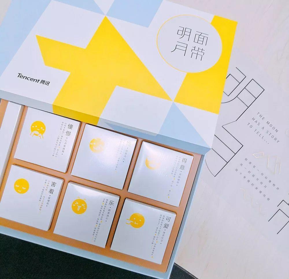 腾讯月饼盒设计-3