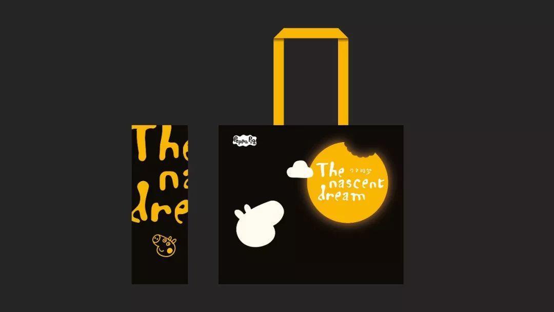 小猪佩奇月饼盒包装设计-9