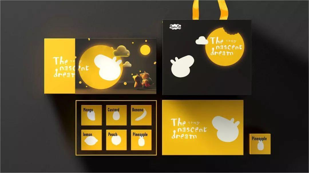 小猪佩奇月饼盒包装设计-10