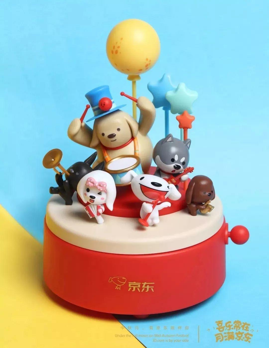京东月饼盒设计