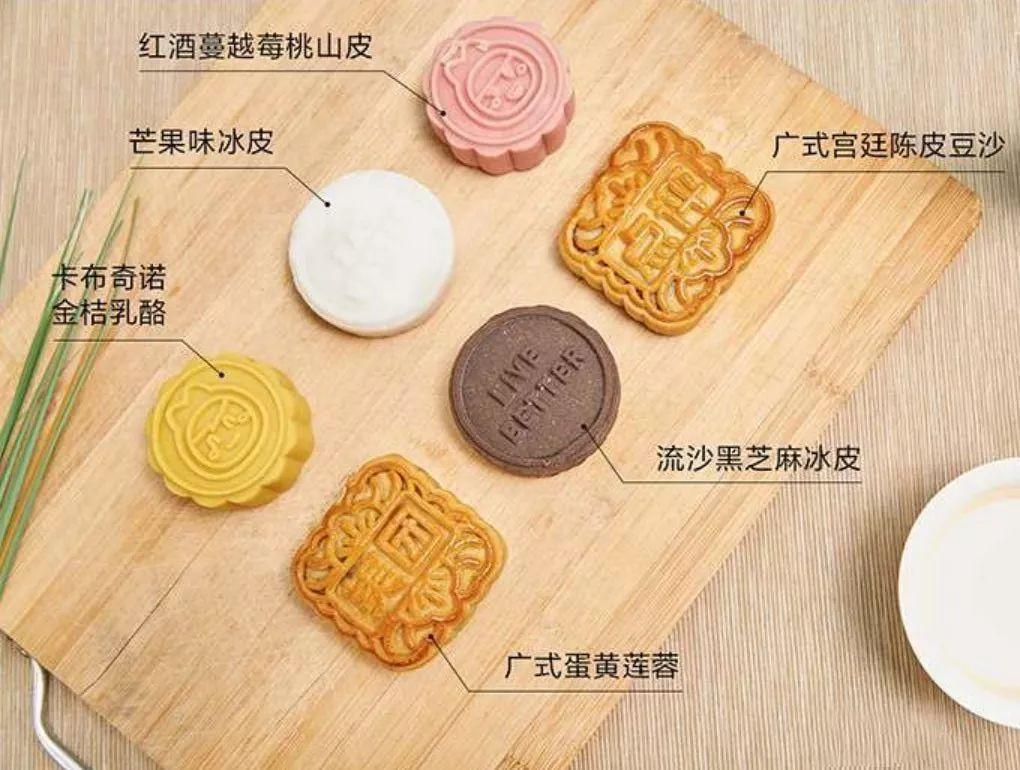 美团月饼盒设计