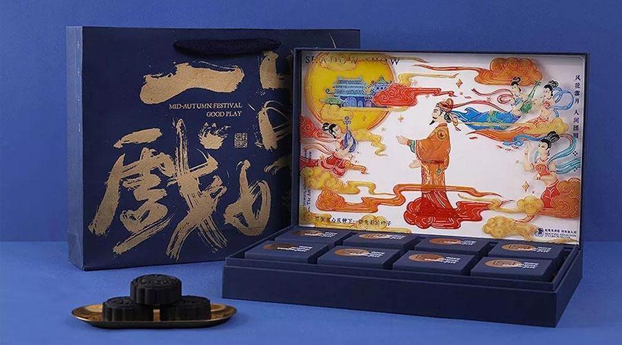 25个优秀月饼盒设计,唯美与创意结合