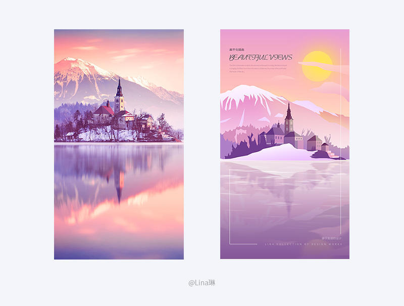 案例-雪山插画
