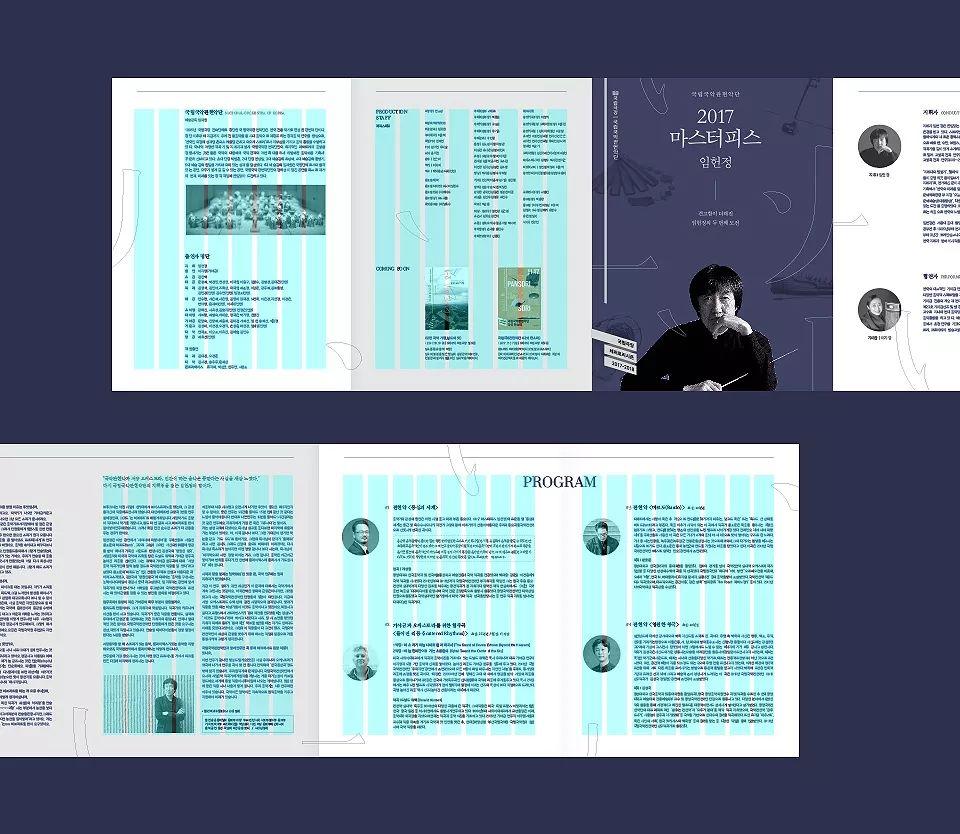 折页设计的6种版式