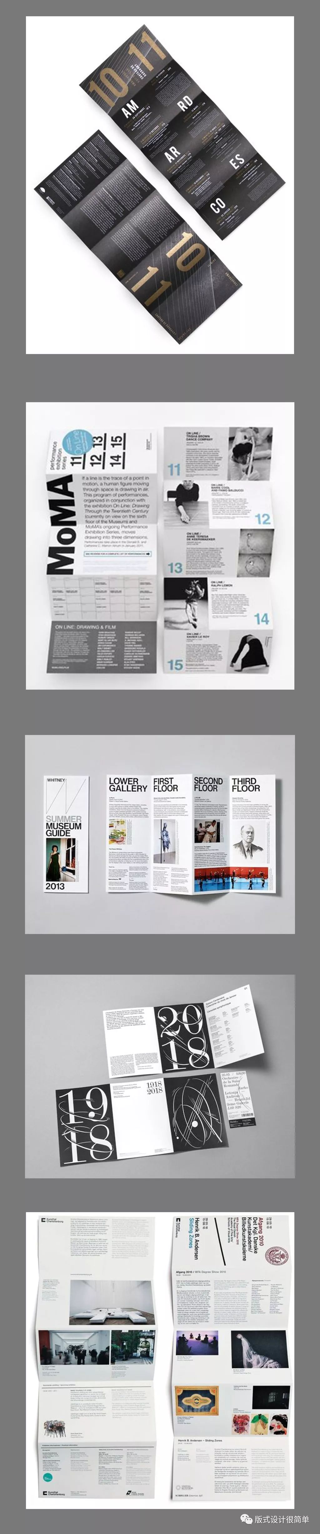 简单的折页 不简单的设计-1