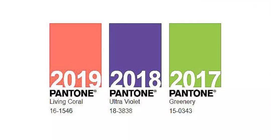 潘通2020年度流行色 候选名单出炉