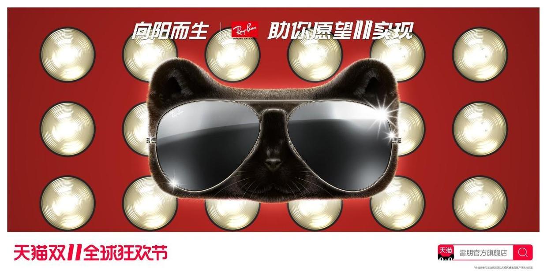 双11猫头海报设计出炉