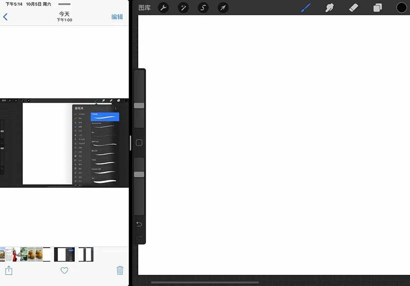 使用iPad与PS相结合UI插画教程