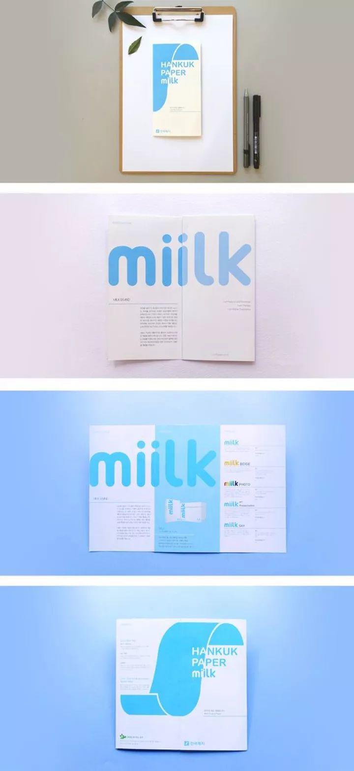 迷人的折页版式设计